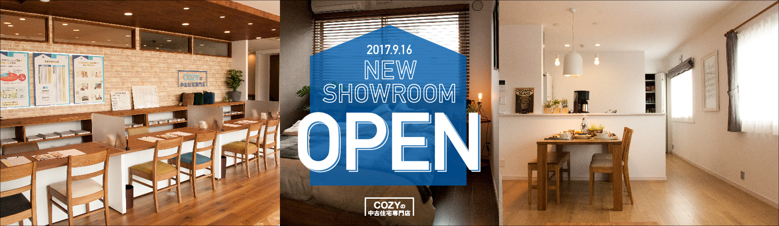 2017.9.16 NEW SHOWROOM OPEN